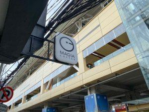 Magia Coffee sebelah stasiun MRT Haji Nawi